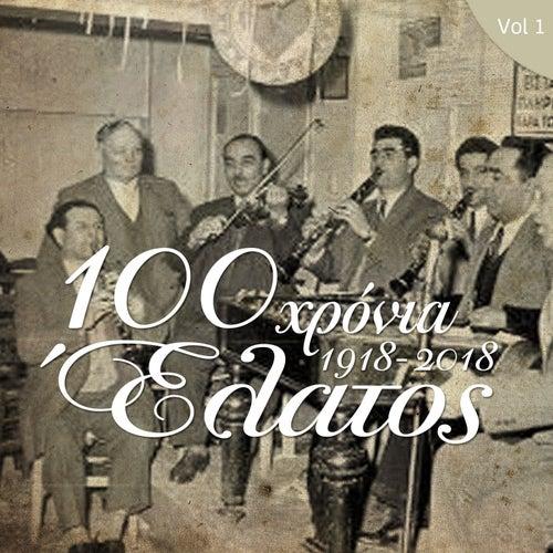 1918 – 2018: 100 Years Elatos Vol. 1 by Various Artists