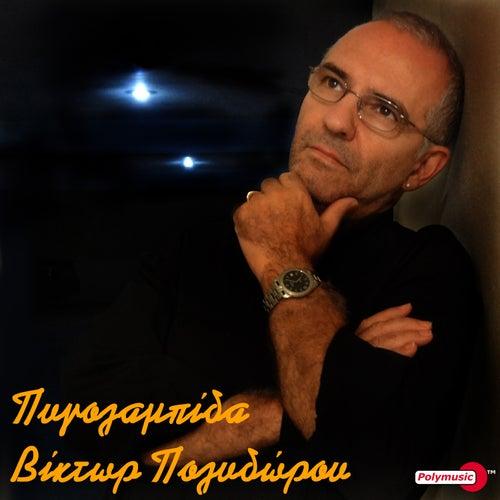 Victor Polydorou: