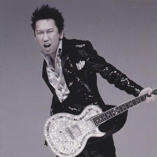 Scorpio Rising de Tomoyasu Hotei