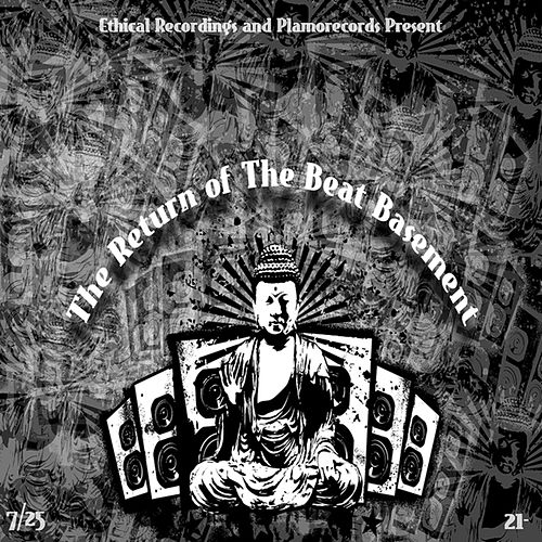 Vibrations of the Earthpeople by Ethics