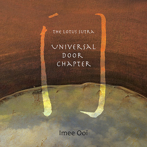 The Lotus Sutra-Universal Door Chapter by Imee Ooi