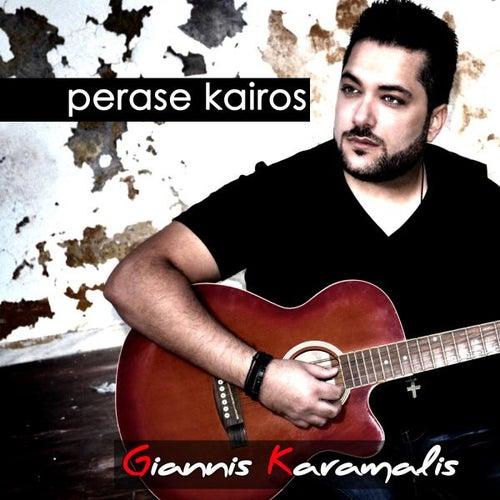 Giannis Karamalis: