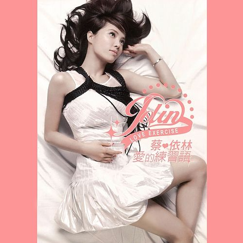 Love Exercise by Jolin Tsai