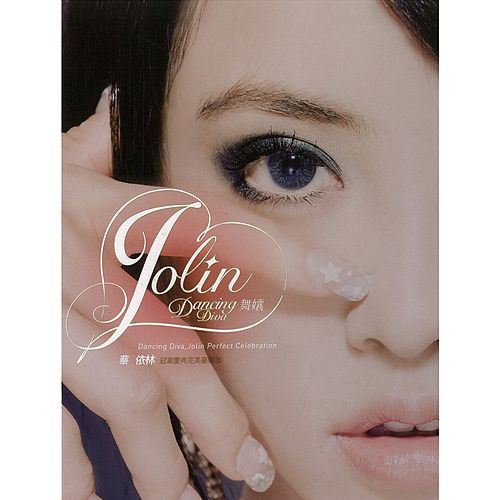 Dancing Diva by Jolin Tsai