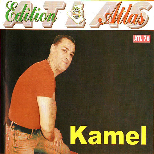 Istikhbar nesraf by Kamel