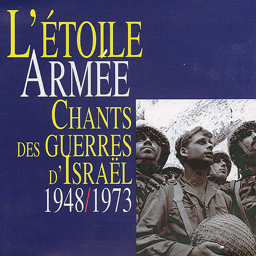 L'étoile armée: Chants des guerres d'Israël (1948-1973), Vol. 2 de Various Artists