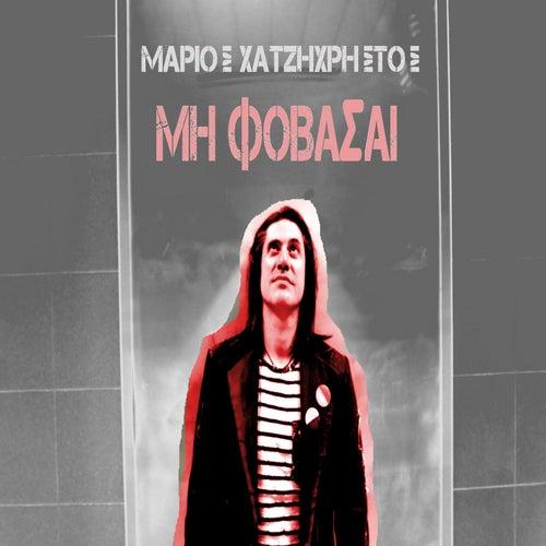 Mi Fovase by Marios Hatzichristos