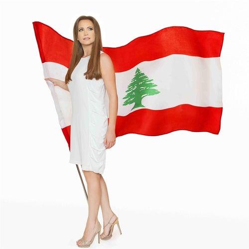 Darb El Majd von Tania Kassis