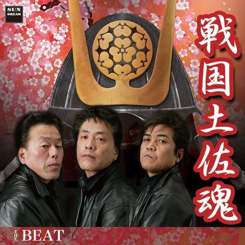 Sengoku Tosa Damashii de The Beat