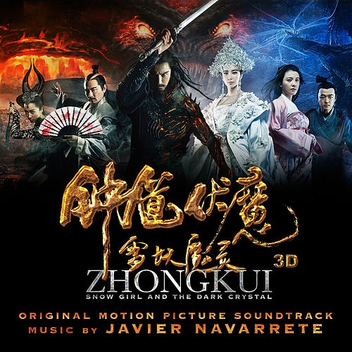 Zhong Kui: Snow Girl and the Dark Crystal (Original Motion Picture Soundtrack) by Javier Navarrete