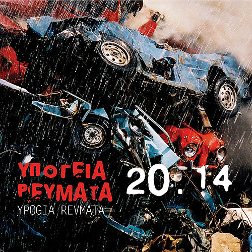 20.14 by Ypogia Revmata (Υπόγεια Ρεύματα)
