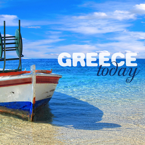 Greece Today by Various Artists