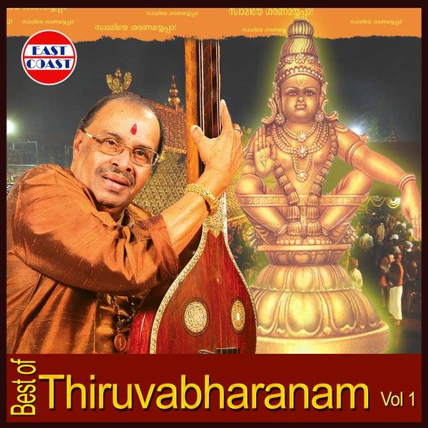 THIRUVABHARANAM VOL 1 SONGS FREE DOWNLOAD