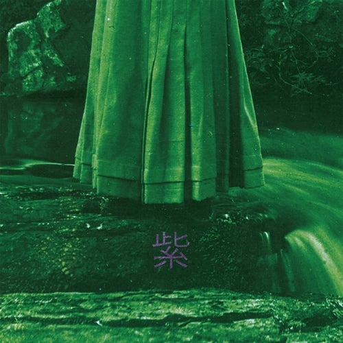 Murasaki EP by Cheatahs