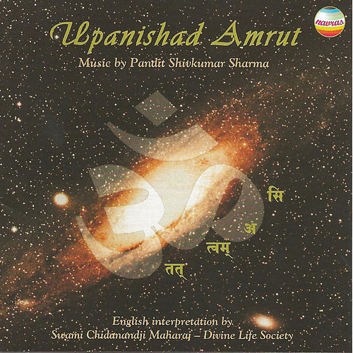 Upanishad Amrut (English Version) de Pandit Shivkumar Sharma