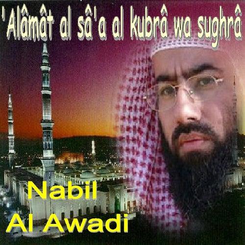 'Alâmât Al Sâ'A Al Kubrâ Wa Sughrâ (Quran) by Nabil Al Awadi