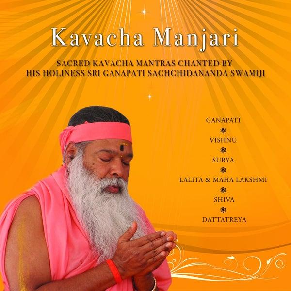 Lalita Kavacham & Mahalakshmi Ashtakam by Sri Ganapathy