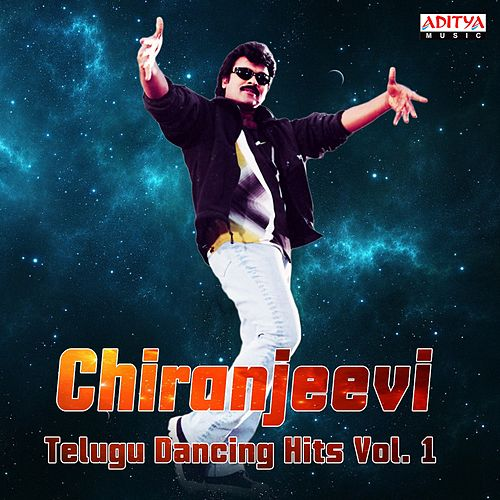 Chiranjeevi: Telugu Dancing Hits, Vol. 1 by Various Artists