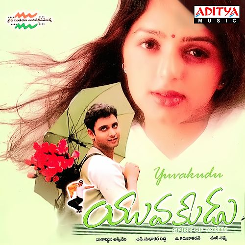 Yuvakudu (Original Motion Picture Soundtrack) by Various Artists