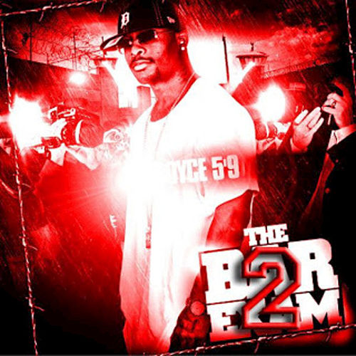 The Bar Exam 2.5 de Royce Da 5'9