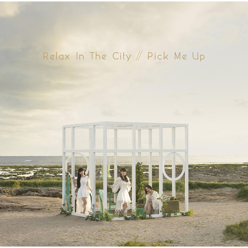 Relax In The City / Pick Me Up von Perfume