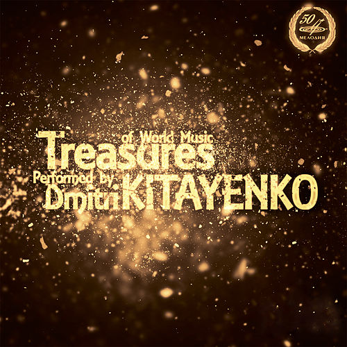 Treasures of World Music Performed by Dmitri Kitayenko by Various Artists