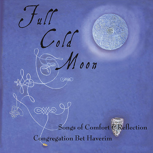 Full Cold Moon de Congregation Bet Haverim