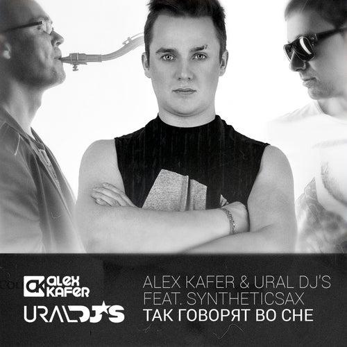 Calikusu by Ural Djs : Napster