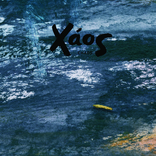 Xaos by X.A.O.S