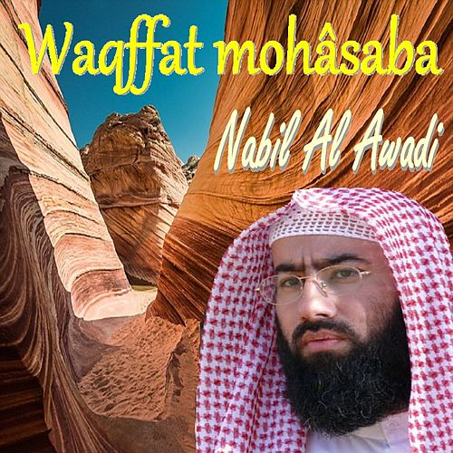 Waqffat Mohâsaba (Quran) by Nabil Al Awadi