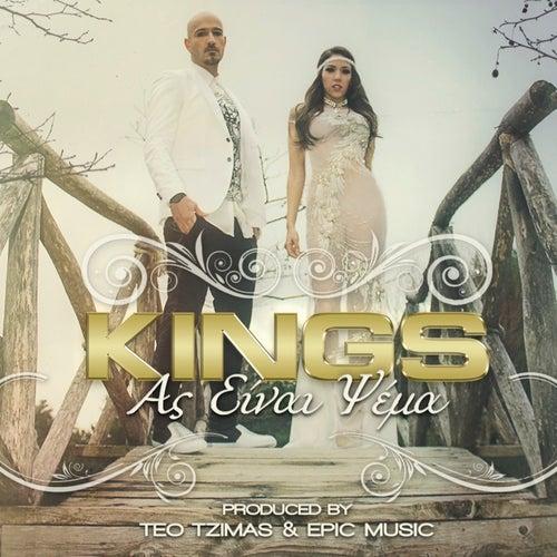 As Ine Psema de Kings