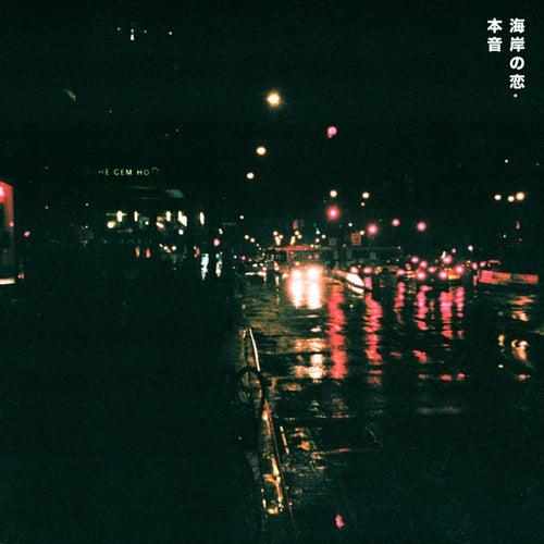 Coastal Love EP by HONNE