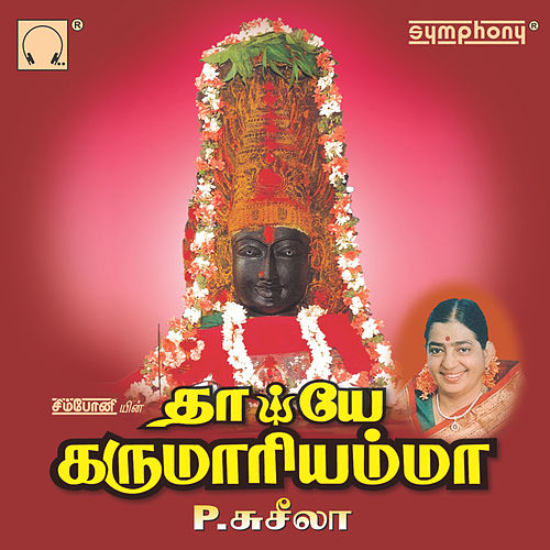 Thaye Karumari Amma de P. Susheela