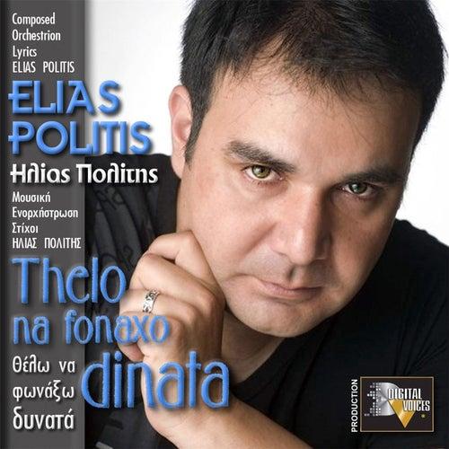 Thelo Na Fonaxo Dinata by Elias Politis