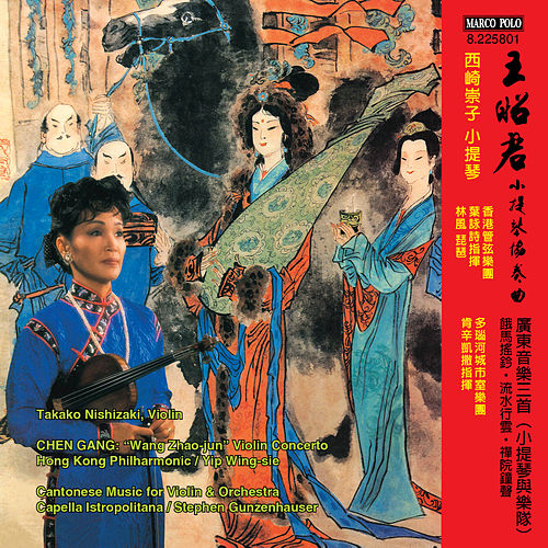 Chen Gang: Violin Concerto 'Wang Zhaojun' di Takako Nishizaki