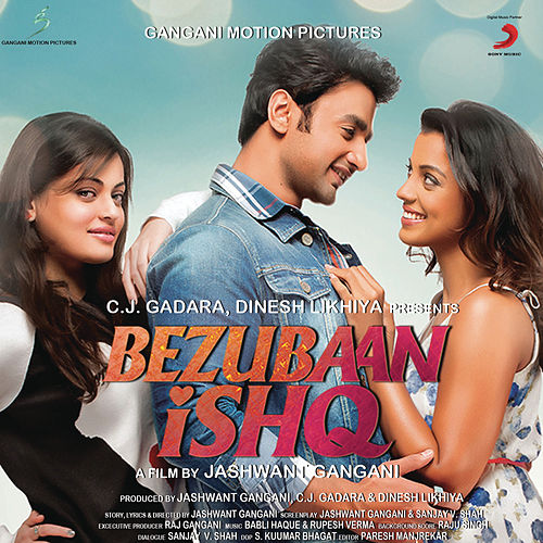 Bezubaan Ishq (Original Motion Picture Soundtrack) by Babli Haque