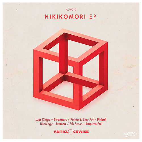 Hikikomori by Various Artists