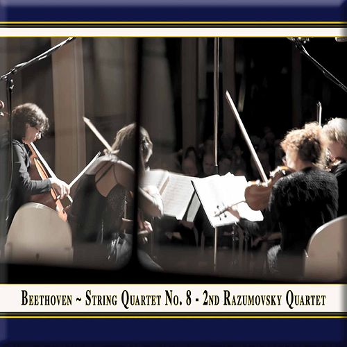 Beethoven: String Quartet No. 8 in E Minor 'Razumovsky' (Live) by Rubin Quartett
