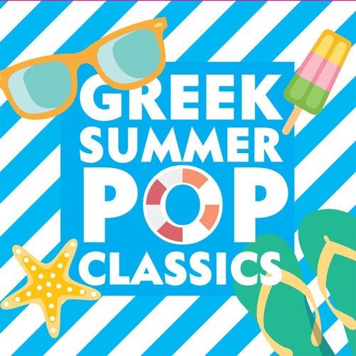 Greek Summer Pop Classics von Various Artists