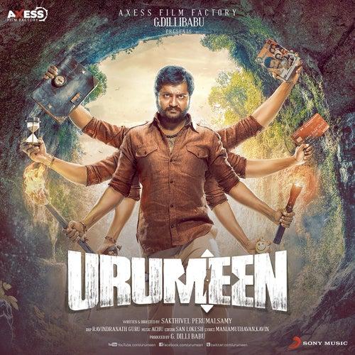 Urumeen (Original Motion Picture Soundtrack) de Achu