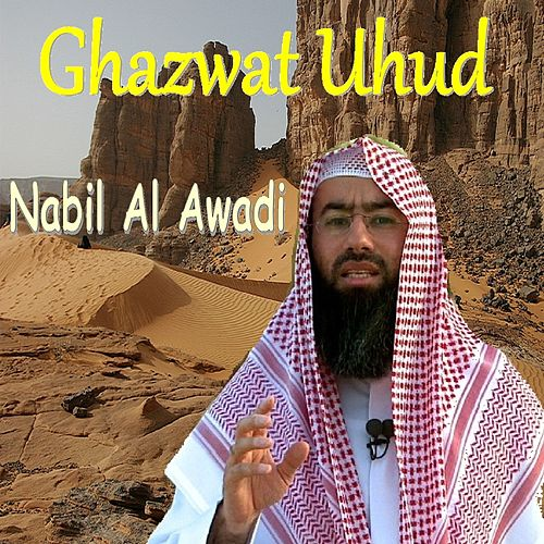 Ghazwat Uhud (Quran) by Nabil Al Awadi
