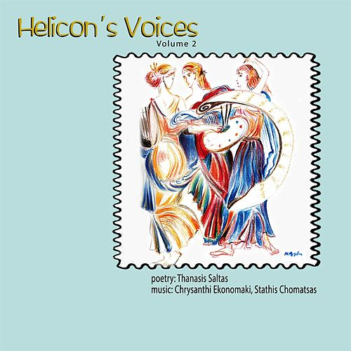 Helicon's Voices, Vol. 2 by Thanasis Saltas