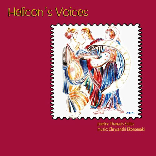 Helicon's Voices by Thanasis Saltas