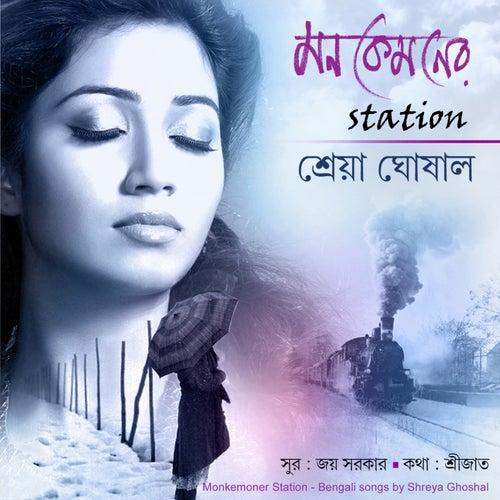 Mon Kemoner Station de Shreya Ghoshal