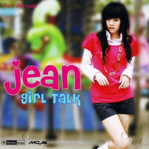 Girl Talk de Jean