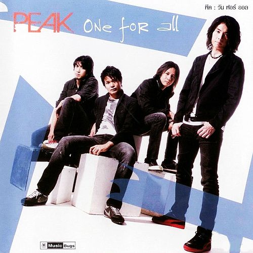 One for All by Peak (New Age)