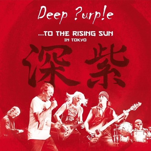 To the Rising Sun (In Tokyo) de Deep Purple