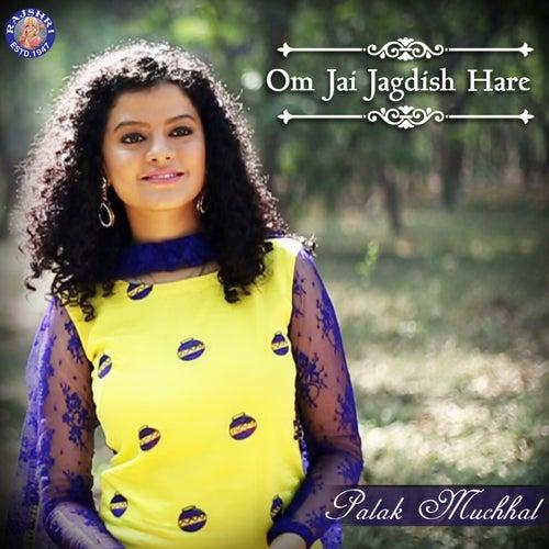 Om Jai Jagdish Hare by Palak Muchhal