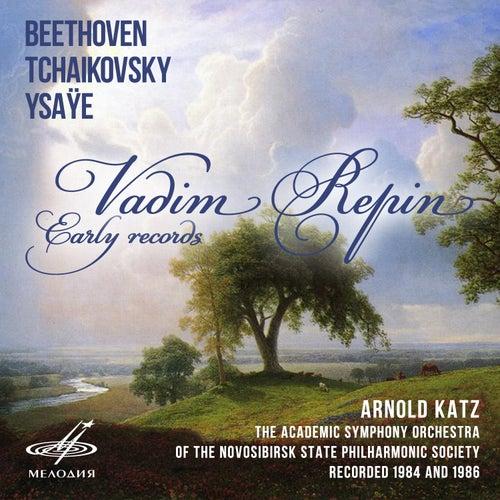 Vadim Repin Early Records di Vadim Repin