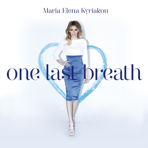 One Last Breath von Maria Elena Kyriakou (Μαρία Έλενα Κυριακού)